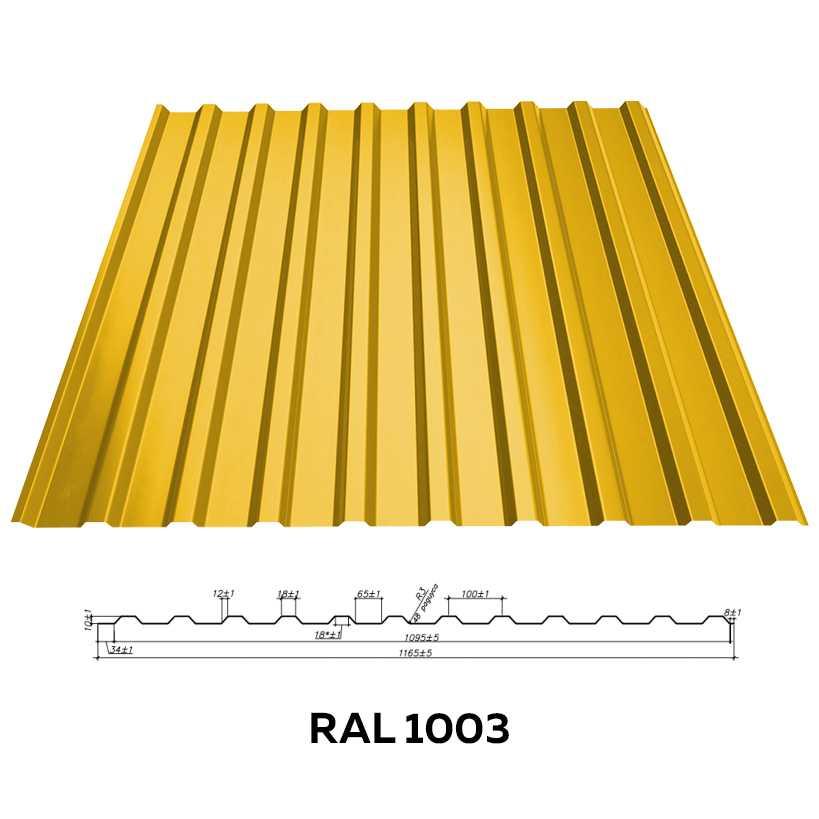 Стеновой профнастил RFS-10 (глянцевый)