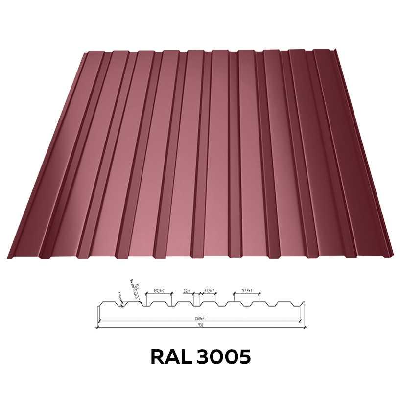 3005-6.jpg