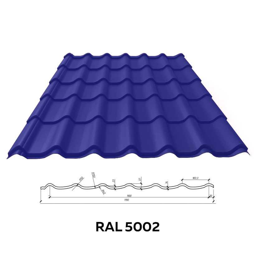 Металлочерепица Roofina (матовая)