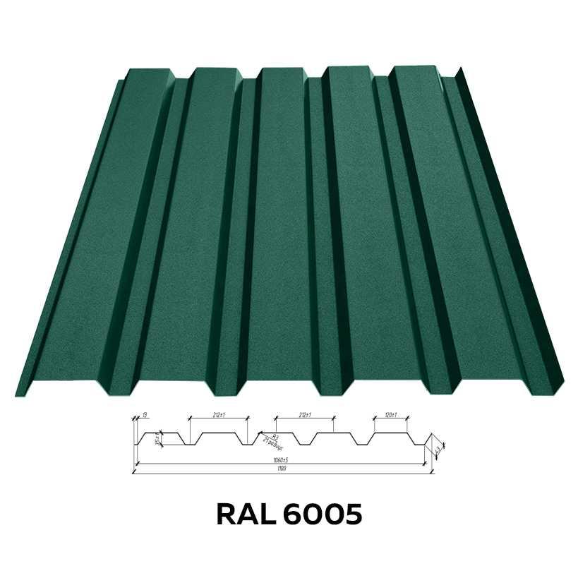 Стеновой профнастил RFS-35 (матовый)