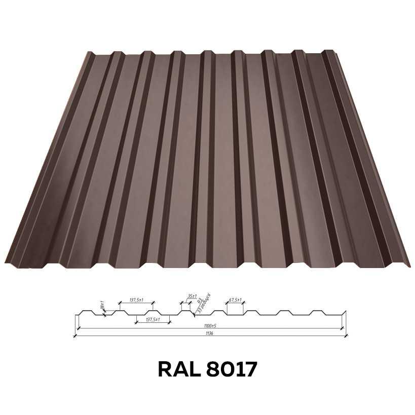 Стеновой профнастил RFS-20 (глянцевый)