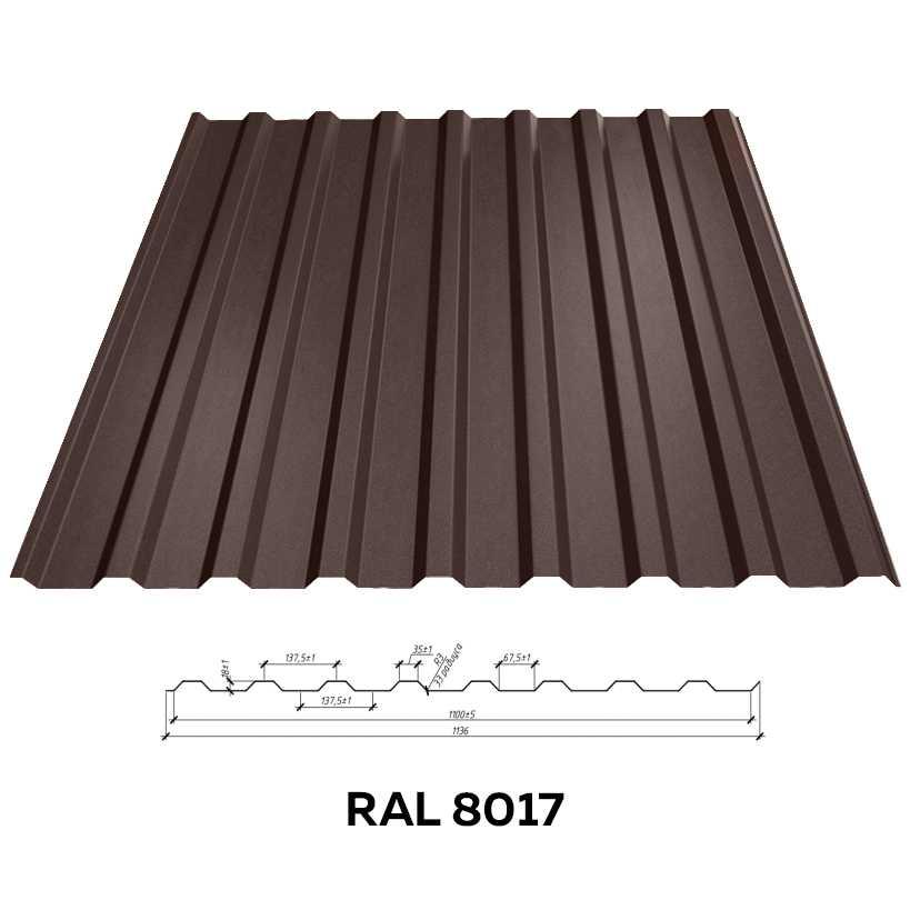 Стеновой профнастил RFS-20 (матовый)