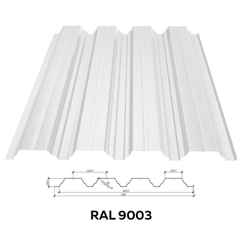 Несущий профнастил RFS-60 (глянцевый)